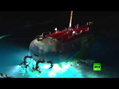 الغواصة الصينية الكفاح حطم رقمًا قياسيًا في الغوص إلى أعمق نقطة في الكوكب
