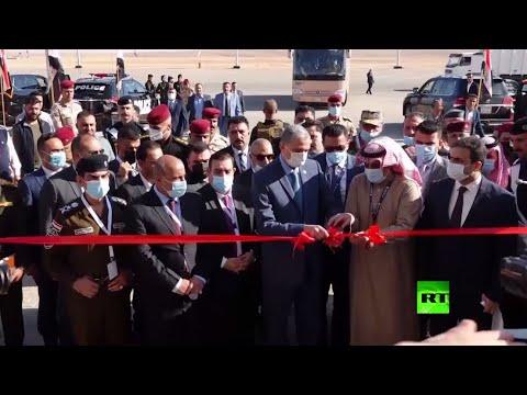 مراسم افتتاح معبر عرعر الحدودي بين السعودية والعراق