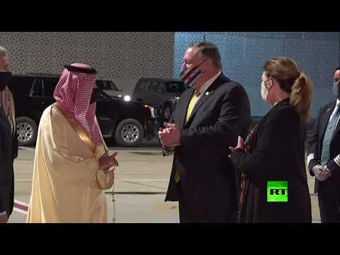 شاهد وزير الخارجية الأميركي يصل السعودية في ختام رحلته إلى المنطقة