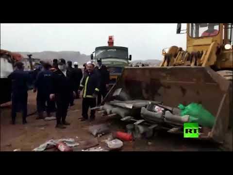 شاهد وفاة 4 عمال في مصفاة أصفهان في إيران وإصابة 14 آخرين