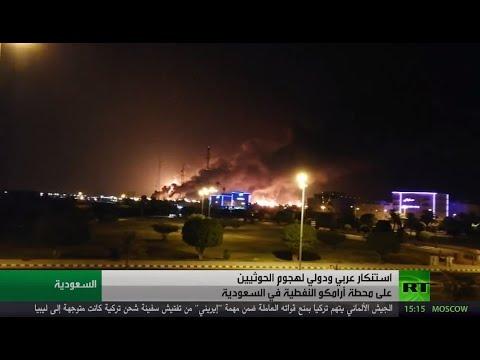 شاهد التحالف العربي يُدمر 5 ألغام بحرية زرعها الحوثيون في البحر الأحمر