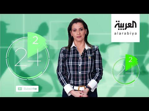 شاهد: أحدث أخبار الرياضة العربية والدولية في دقيقتين