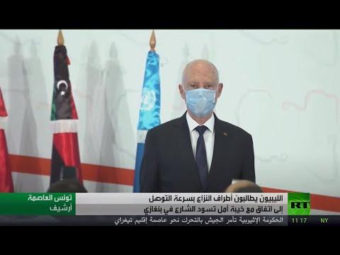 الليبيون يطالبون أطراف الأزمة بتغليب مصلحة البلاد