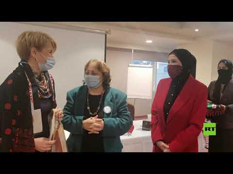 شاهد تكريم الوفد الروسي لعلاج مصابي كورونا بعد انتهاء مهمة في فلسطين