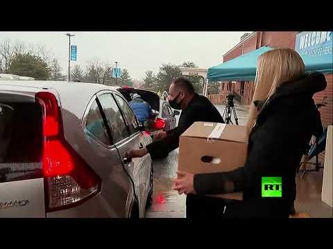 شاهد إيفانكا ترامب توزع الأكل للعائلات المحتاجة في فيرجينيا