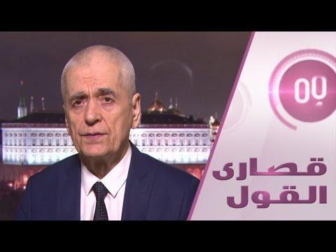 عالم روسي يتحدث عن الصلة بين الاستخبارات وكورونا