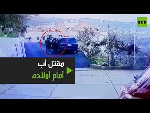 جريمة مروعة في لبنان على يد مجهولين