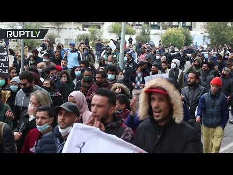 شاهدتواصل الاحتجاجات في العاصمة تونس رغم حظر الحكومة لها