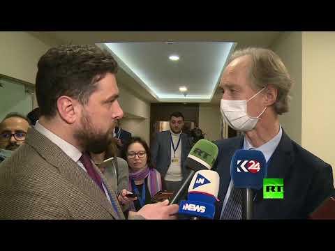 شاهد  بيدرسن يعلن أنه سيتوجه إلى دمشق بعد زيارة موسكو