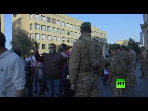 شاهدالمئات يتظاهرون أمام مصرف لبنان في بيروت