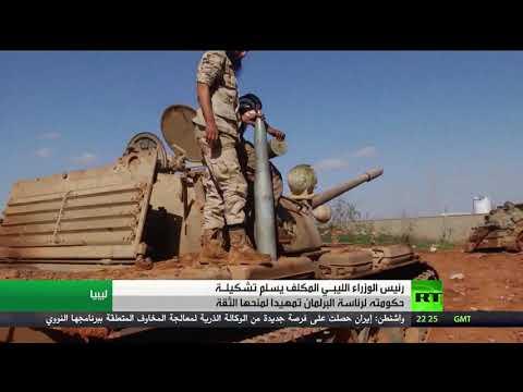 شاهددبيبة يسلم تشكيلة حكومته الجديدة للبرلمان الليبي