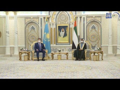 شاهد محمد بن راشد يستقبل رئيس وزراء كازاخستان