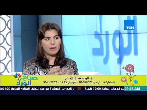 صوت الإمارات - شاهد الفقرة الإسبوعية لتفسير الأحلام