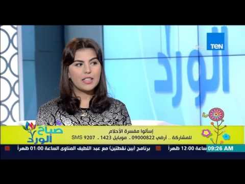 صوت الإمارات - تفسير رؤية السيدة مريم العذراء فى المنام