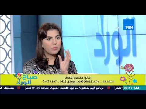 صوت الإمارات - شاهد تفسير أحلام رؤية المتوفي فى المنام