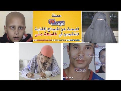 صوت الإمارات - شاهد أبرز الأحداث في المملكة المغربية في 2015