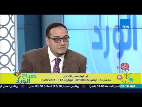 صوت الإمارات - تفسير جديد لوجود الحيوانات من الكلاب والقطط في الأحلام