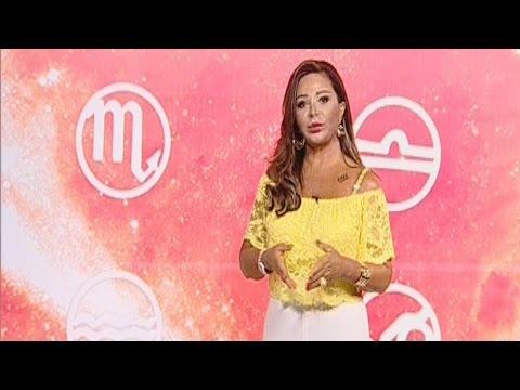 صوت الإمارات - بالفيديو جاكلين عقيقي تنشر توقعات الأبراج الأسبوعية لشهر تموز 2016