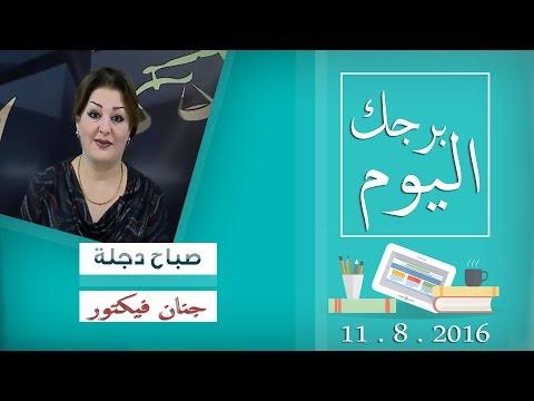 صوت الإمارات - بالفيديو الباحثة جنان فيكتور تكشف عن أهم التغيرات الفلكية