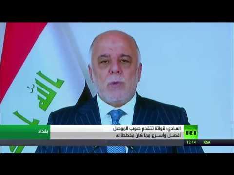 صوت الإمارات - العبادي يؤكد أن القوات تتقدم صوب الموصل أفضـل وأسـرع