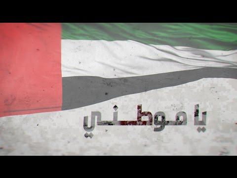 صوت الإمارات - بالفيديو  حاكم دبي يحتفل بالعيد الوطني للإمارات على طريقته الخاصة