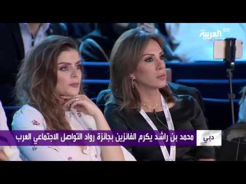 صوت الإمارات - بالفيديو  محمد بن راشد يكرم الفائزين بجائزة