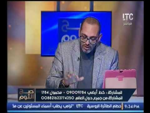 صوت الإمارات - شاهد  الفلكي أحمد شاهين يتنبأ بمحاولة اغتيال الإعلامي عمرو أديب بــ2017