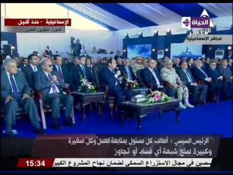 صوت الإمارات - بالفيديو الرئيس عبد الفتاح السيسي يطالب المسؤولين بالعمل على منع الفساد