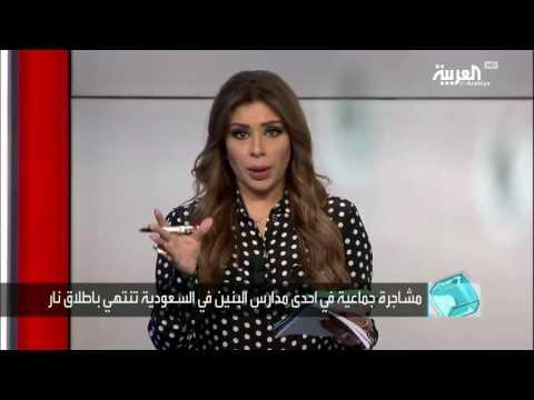 صوت الإمارات - بالفيديو طالب يقتحم مدرسة في المملكة العربية السعودية بالرشاش