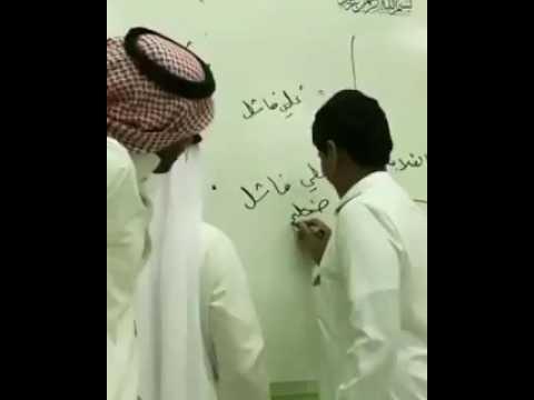 صوت الإمارات - شاهد معلم سعودي يجبر طالب على كتابة عبارات مسيئة للنادي الأهلي