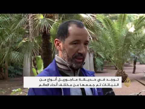 صوت الإمارات - حديقة ماغوريل في مراكش المغربية تستهوي السياح