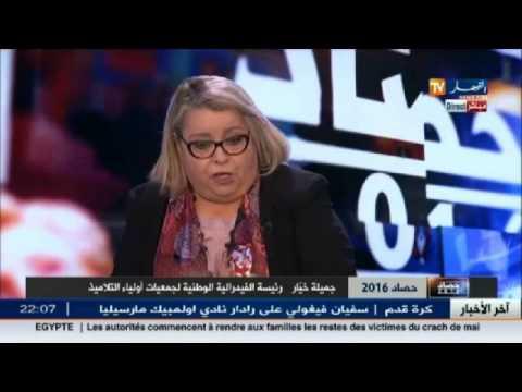 صوت الإمارات - رئيسة فيدرالية جمعيات أولياء الطلاب تؤكد محاولة تسييس التعليم
