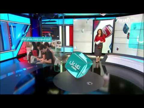 صوت الإمارات - بالفيديو اشتراط موافقة لاعلانات مشاهير مواقع التواصل الإجتماعي