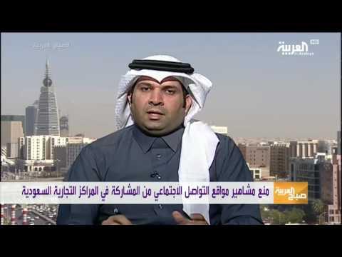 صوت الإمارات - شاهد كيف سيؤثر قرار منع مشاهير مواقع التواصل من المشاركة في المولات