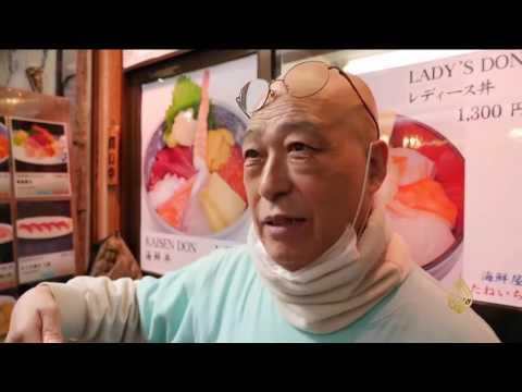صوت الإمارات - شاهد جولة في سوق تسوكيجي للأسماك في طوكيو