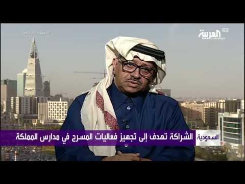 صوت الإمارات - عودة المسرح المدرسي إلى الحياة في السعودية