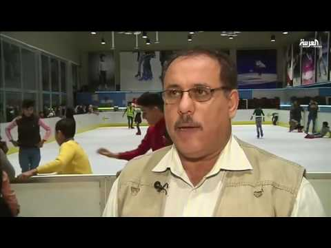 صوت الإمارات - شاهد سياحة جليدية في البصرة العراقية