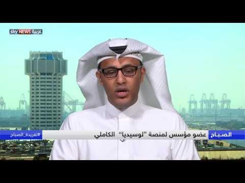 صوت الإمارات - لوسيديا من مشروع جامعي إلى منصة لتحليل بيانات مواقع التواصل