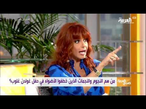 صوت الإمارات - شاهد أجمل وأسوأ اطلالات المشاهير في حفل غولدن غلوبز