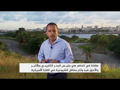 صوت الإمارات - شاهد هافانا متحف مفتوح حيث الشوارع والأزقة الجميلة