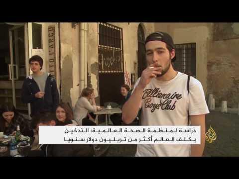 صوت الإمارات - شاهد التدخين يكلّف العالم أكثر من تريليون دولار سنويًا