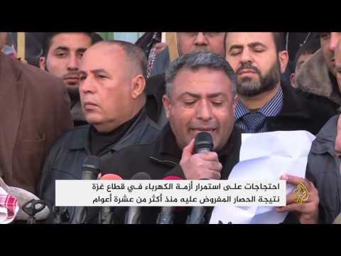 صوت الإمارات - شاهد أزمة الكهرباء تتفاقم بشدة في قطاع غزة