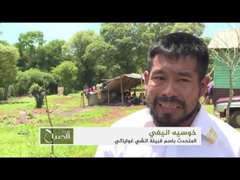 صوت الإمارات - مناطق زراعية في باراغواي تشهد صراعات قبلية