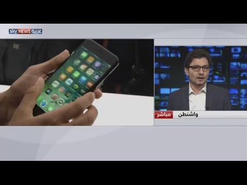 صوت الإمارات - بالفيديو نصائح مهمة لحفظ الخصوصية لدى مستخدمي آيفون