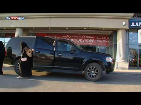 صوت الإمارات - بالفيديو أوبر ومنافستها كريم لخدمات السيارات الأجرة تدعمان سوق العمل السعودي