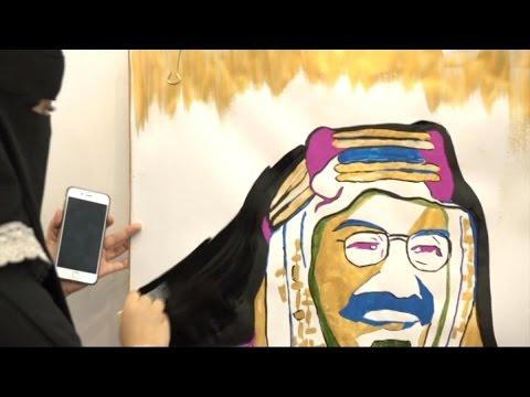 صوت الإمارات - افتتاح معرض اتجاهات في الرياض