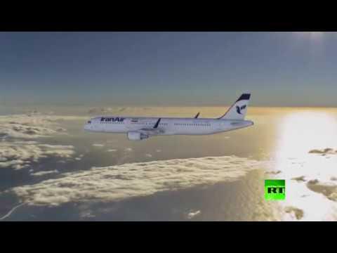 صوت الإمارات - بالفيديو  الخطوط الجوية الإيرانية تتسلم أول طائرة من إيرباص
