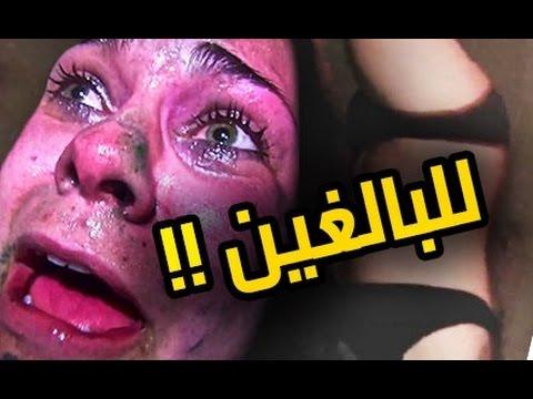 صوت الإمارات - بالفيديو  تعرف على أخطر منزل في العالم