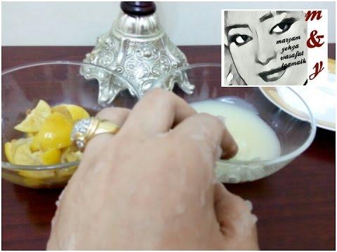 صوت الإمارات - شاهد تعلّمي عمل دلكة الليمون لتبييض الجسم ومنطقة البيكيني بنسبة 90