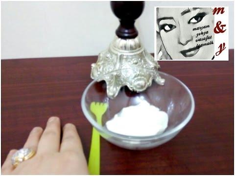 صوت الإمارات - شاهد كيفية صنع ماسك التبييض اليومي العجيب